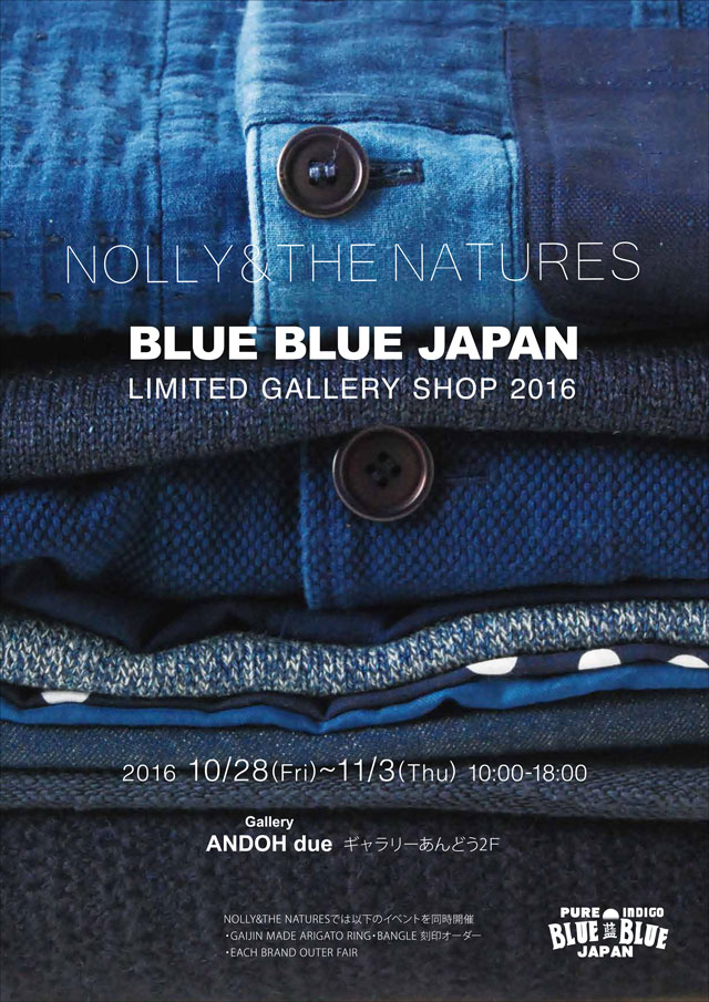BLUE BLUE JAPAN LIMITED GALLERY SHOP 2016