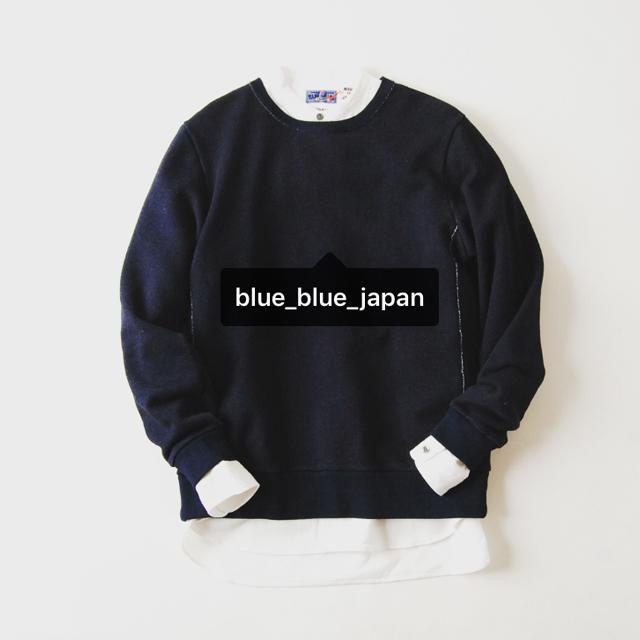 BLUE BLUE JAPAN/インディゴ ヘビーウエイトウラケスウェット