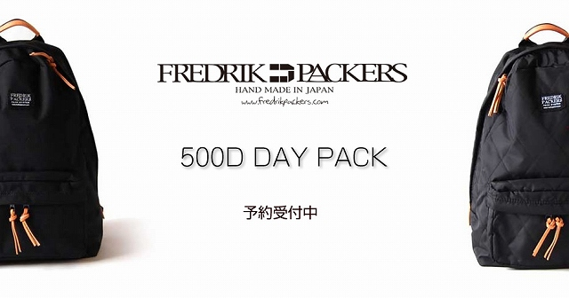 FREDRIK PACKERS(フレドリック パッカーズ)/500D DAY PACK